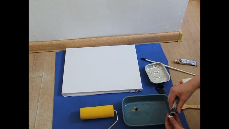 тонирование бумаги темпера и акварель