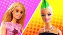 Видео про куклы Барби и игрушки из мультиков для детей. Как быть стилистом