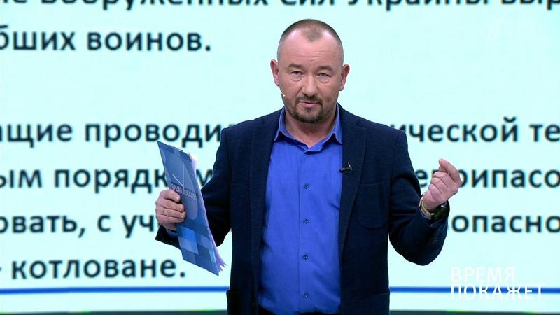 Какая Украина нужна Америке Время покажет Выпуск от 15 11 2019