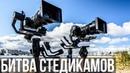 Обзор Moza Air 2, Zhiyun Crane 3 Lab, Tilta G2x, Feiyu AK4500   Супербитва стедикамов