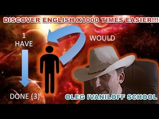 QS Английский язык - Мы утраиваем доступ до 20 января! АКЦИЯ