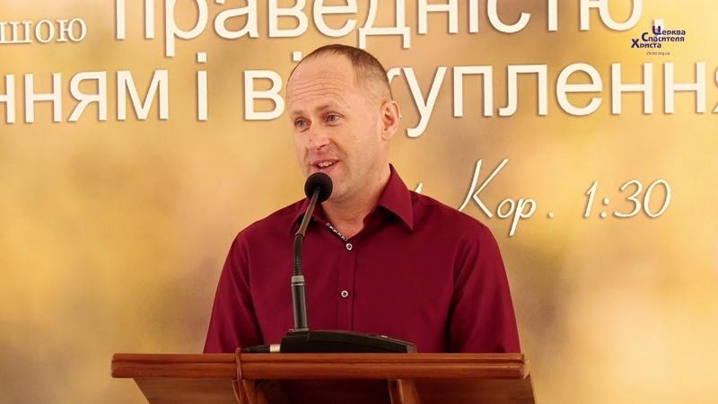 Мир Божий Іван Пендлишак