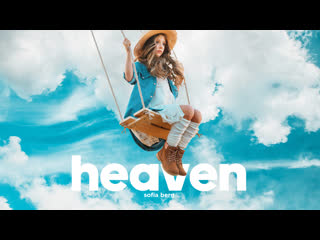 София Берг - Heaven (Official Lyric Video) 0+