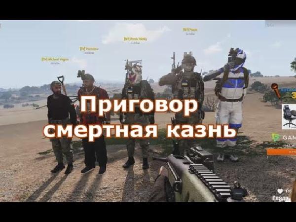 СХС разбил жмыхолет и расстрелял батальон Небесный бульон