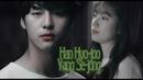 Han Hyo Joo Yang Se Jong crossover быть с тобой