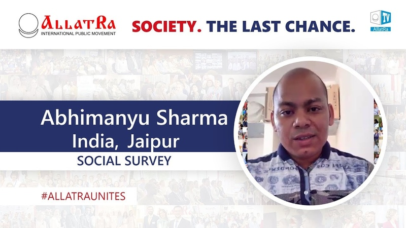 Abhimanyu Sharma Jaipur India Social survey about creative society