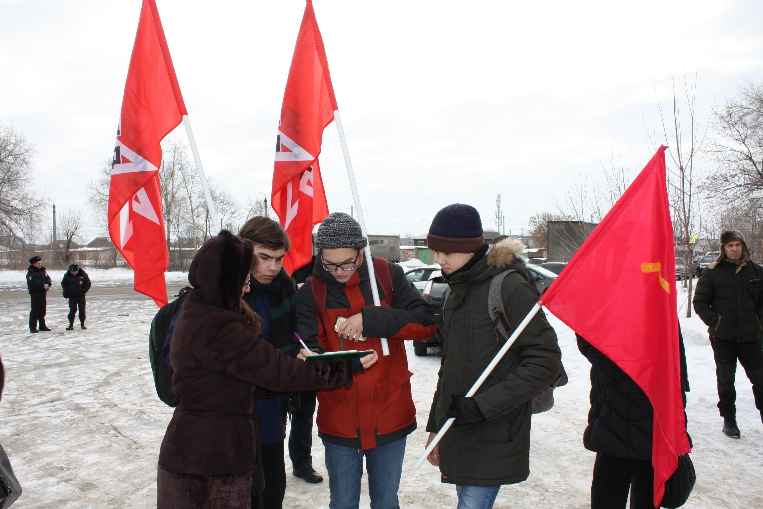 Митинг в Сызрани 16 февраля 2020 года - Резолюция митинга