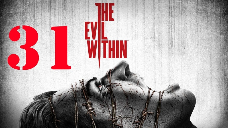 The Evil Within (Эпизод 15 Корень зла) – прохождение без комментариев №31 Финал