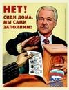 Личный фотоальбом Александра Коняшина