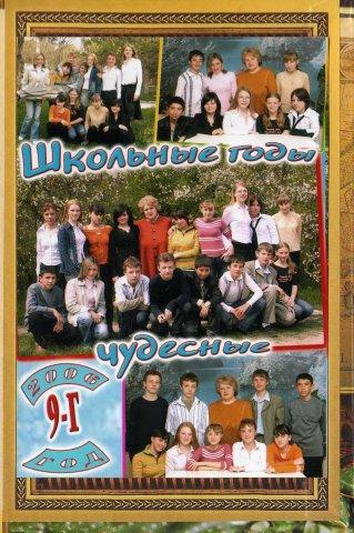 Асан Эсатов   ВКонтакте
