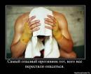 Фотоальбом Ильи Руденко
