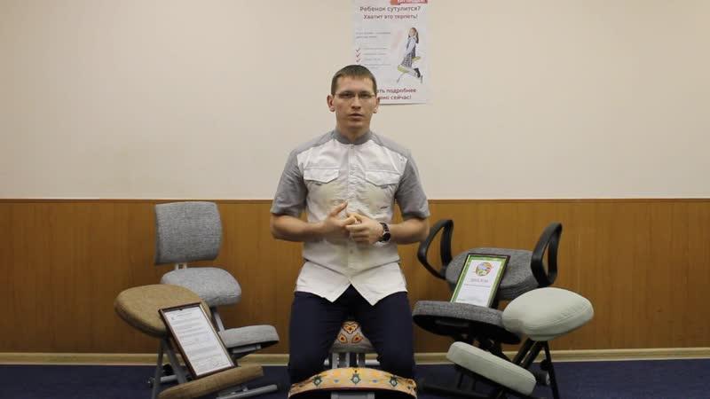 Мануальный терапевт об осанке и коленных стульях Олимп