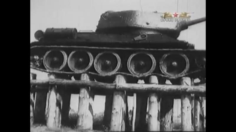 Броня России.Фильм 6