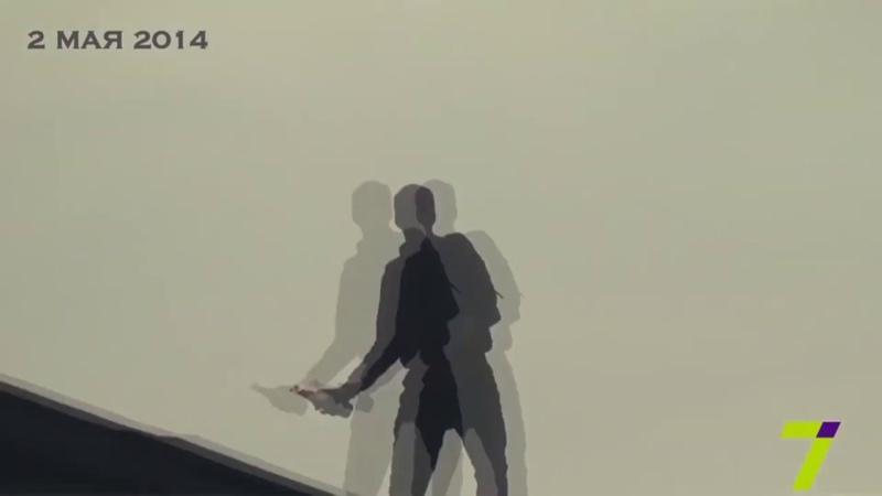 Коктейли молотова летят с крыши дома профсоюзов Одесса 2 мая 2014 г