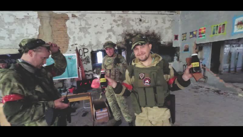 Сценарная игра Братья по оружию