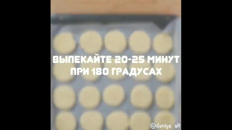 Recepti asika utm source=ig share sheet igshid=