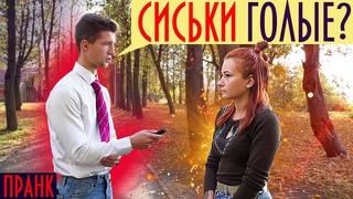 НЕЖДАНЧИК ОТ РЕПОРТЁРА / ПРАНК ПО КОММЕНТАРИЯМ: ЧАСТЬ 7