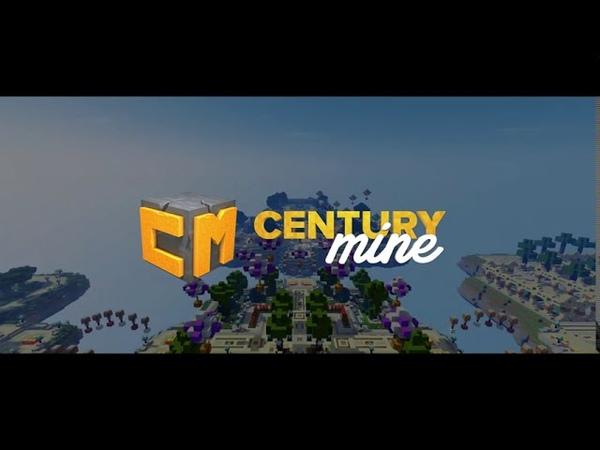 Наш промо ролик CenturyMine