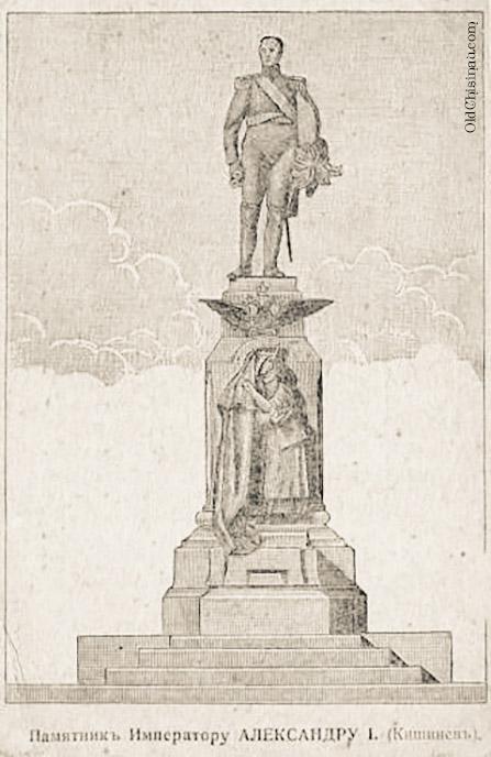 Рисунок-проект памятника Александру I.