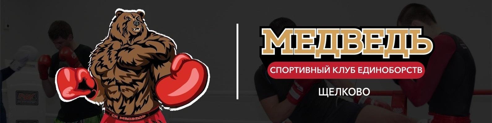 Кетамин Сайт Москва где купить гашишь в хургаде