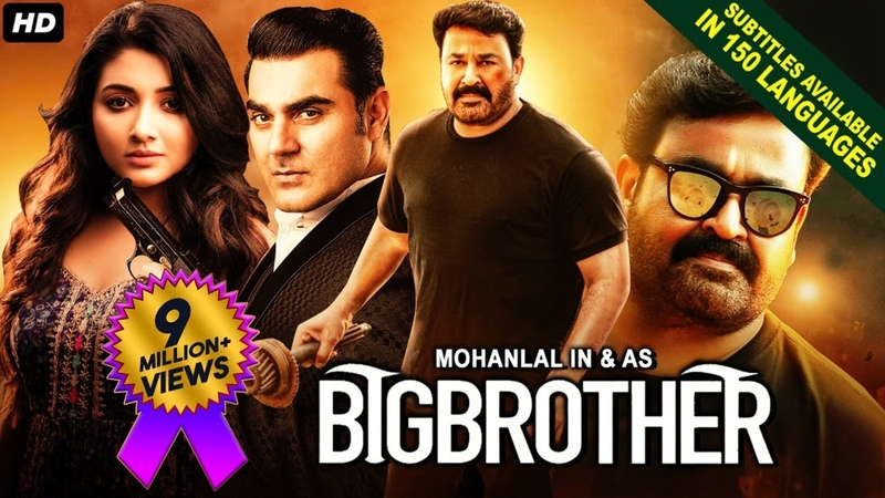 BIG BROTHER 2021 NEW Released Full Hindi Dubbed Movie Mohanlal Arbaaz Khan South Movie 2021