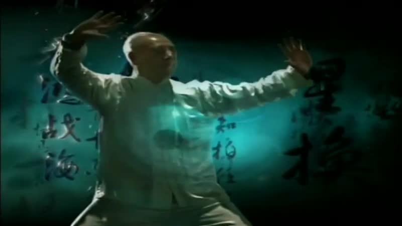 Китайские боевые искусства Храм Шаолиньсы Часть I