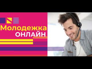 Счастливое детство_ видеорассказ о службе Телефон Доверия.