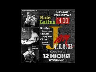 Raiz Latina Trio (Дневной концерт)