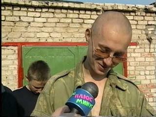 Плюс-Минус (пос. Солнечный, архив ГТРК Комсомольск, 2002 год)