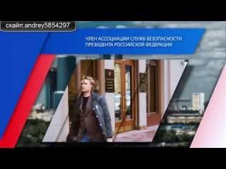 Андрей Карпухов первый партнёр компании i butler в России