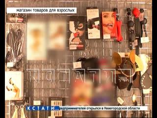 Даже мыло не помогло секс-шопу избежать наказания за нарушение режима