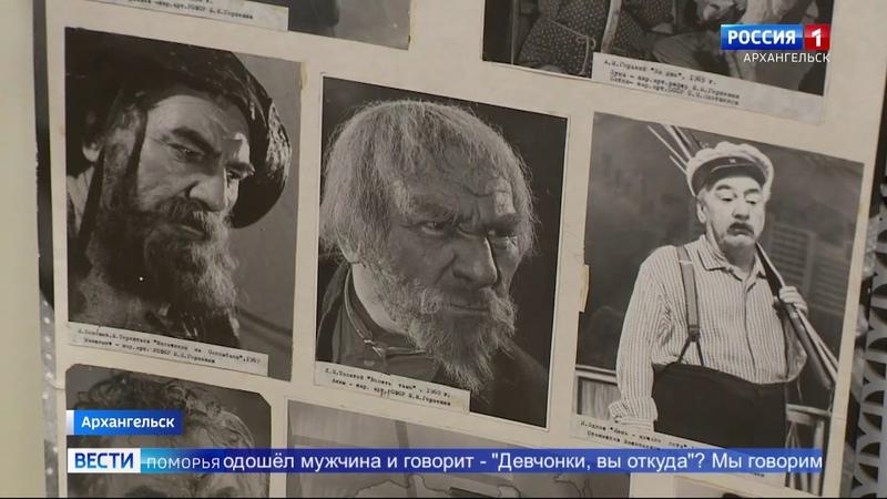 30 лет назад ушёл из жизни Народный артист СССР актёр Архангельского театра драмы Сергей Плотников
