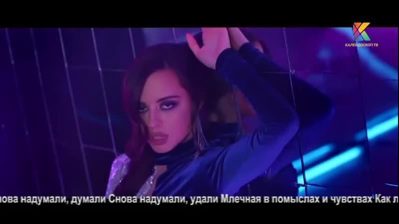 Артём Пивоваров Полнолуние Калейдоскоп ТВ Музкальный автограф Караоке