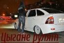 Фотоальбом Пети Панченко