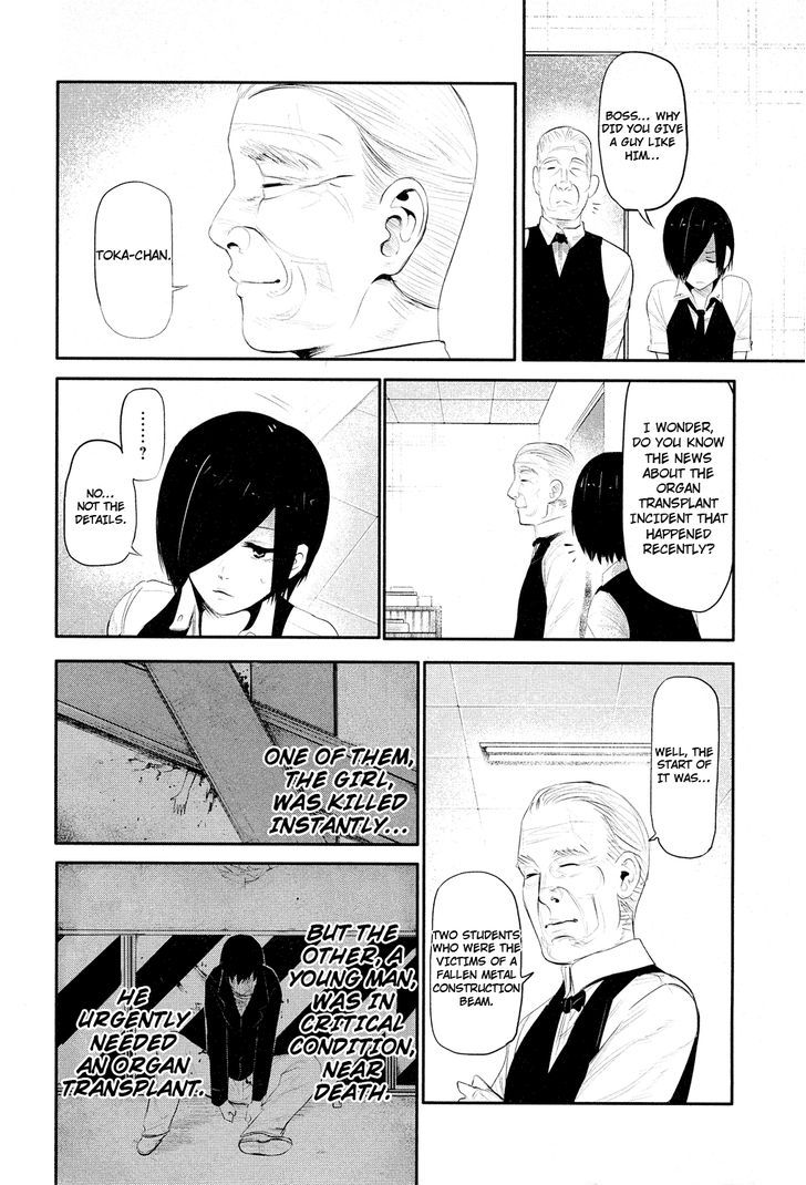 Tokyo Ghoul, Vol.1 Chapter 4 Coffee, image #7