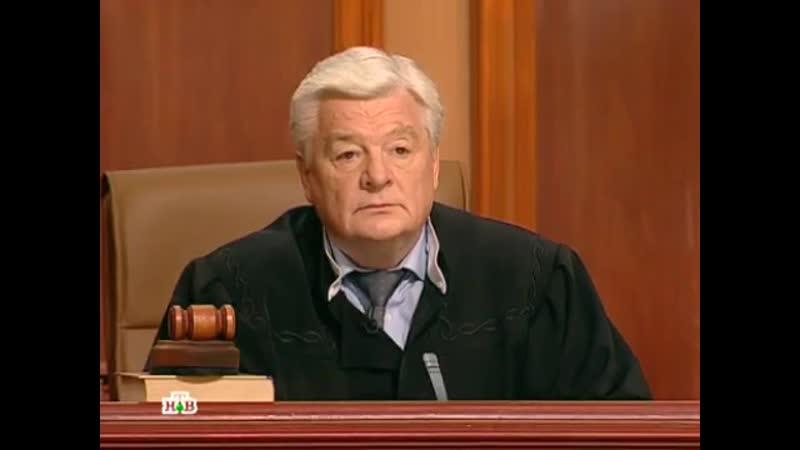 Суд присяжных (14.09.2012)