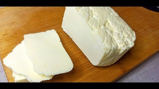 Сыр в домашних условиях за 10 минут