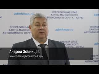 Андрей Зобницев - о вывозе российский туристов из-за рубежа