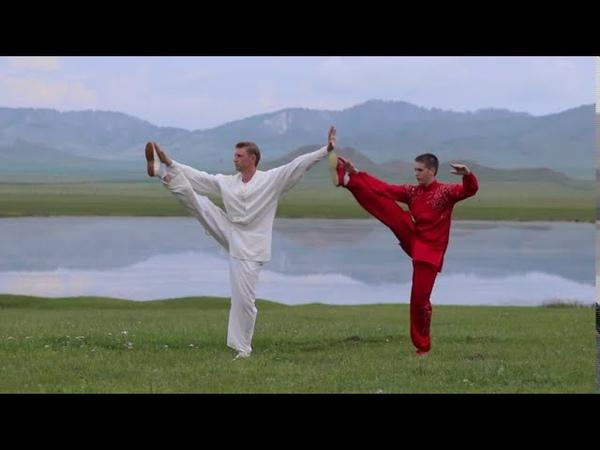 Wushu in Altai Ушу в Горном Алтае Сергей Суховей и Алексей Суховей