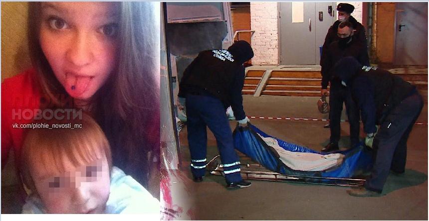 Мать убила двоих детей! Трупы детей обнаружил ее бывший муж, уроженец Узбекистана