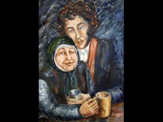 Онлайн-лекция Пушкин в наиве  поэт, герой, жертва