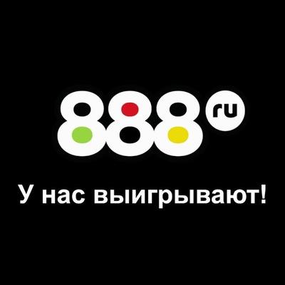 Украина. tt-cup
