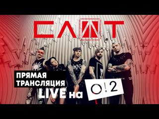 LIVE: СЛОТ в Брать Живьём на о2тв