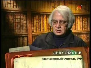 051 Лекция Анна Ахматова  Жизнь и творчество