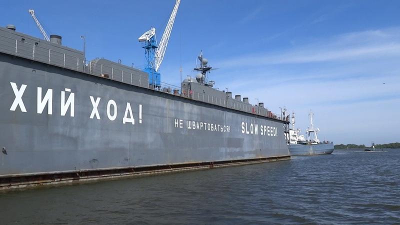 Военно морская база в Балтийске смотреть разрешено