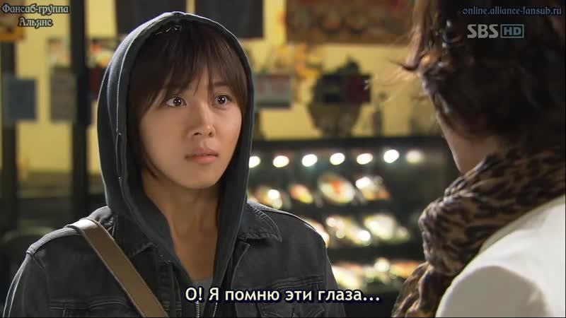 Узнаю эти глаза Зачарованный сад Корея 2010