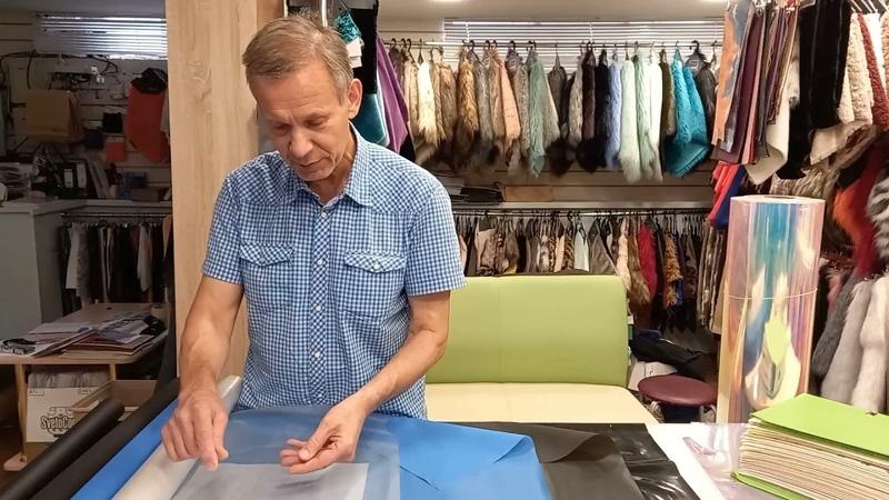 Пленки TPU для дизайна и Fashion Только в компании Эль текс