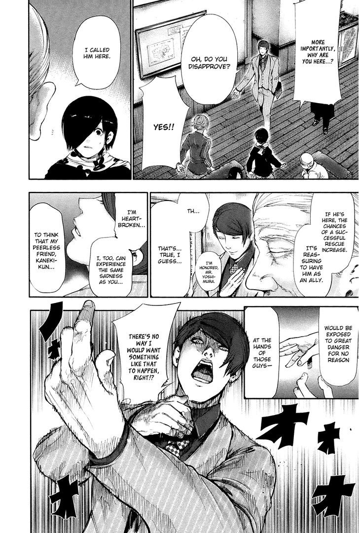 Tokyo Ghoul, Vol.7 Chapter 59 Closed, image #12