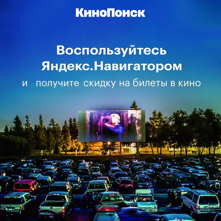 До 14 ноября для жителей 10 российских городов мы проводим с