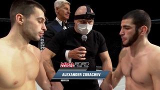 MMA Series-22: FCP - Aidemir Kazbekov (Russia) - Valentin Orlov (Russia)